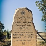 travel_to_Jordan_from_Cyprus_to_mount_nebo